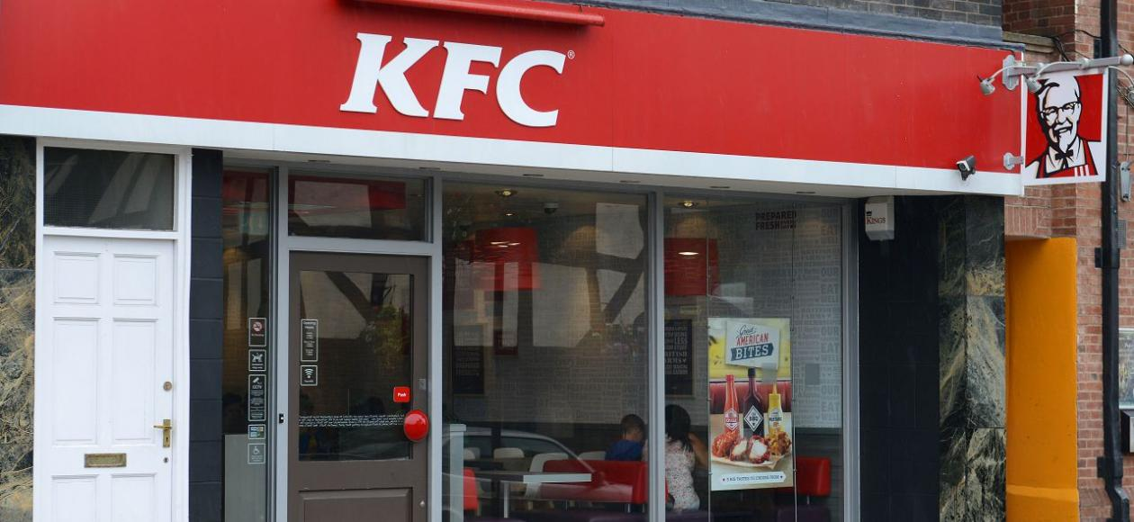 Nov 29, · KFC Near Me Delivery KFC Delivery is a limited service, being present just in a small number of markets but we hope that in the future they will start to offer the delivery option for more restaurants around the globe, because it might grow the company again, 5/5(2).